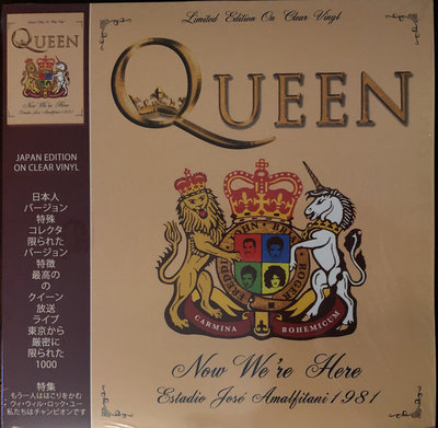 QUEEN - NOW WE'RE HERE -COLOURED VINYL- (Vinyl LP)