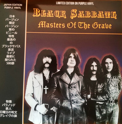 BLACK SABBATH - MASTER OF THE GRAVE -COLOURED- (Vinyl LP)