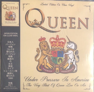 QUEEN - UNDER PRESSURE IN AMERICA -COLOURED- (Vinyl LP)