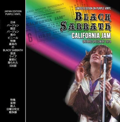 BLACK SABBATH - CALIFORNIA JAM -COLOURED- (Vinyl LP)
