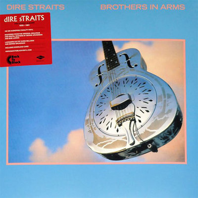 DIRE STRAITS - BROTHERS IN ARMS (Vinyl LP)