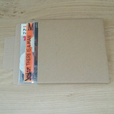 "Mailers for 7"" Vinylsingles  (1-3 records) - 25 pieces"