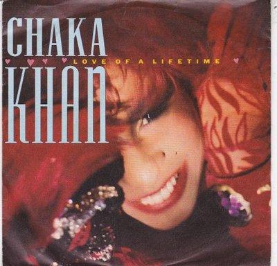 Chaka Khan - Love of a lifetime + Coltrane dreams (Vinylsingle)