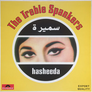 The Treble Spankers - Hasheeda (Vinyl LP)