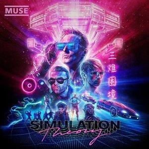MUSE - SIMULATION (Vinyl LP)